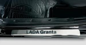 LADA комплект накладок на пороги с именем мод