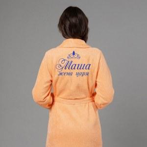 8bb9109f09b8 Модная одежда - купить в Москве по выгодной цене