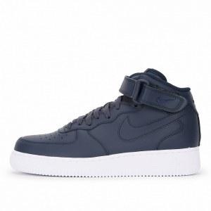 df526fd88baf Кроссовки Nike FORCE мужские - купить в Москве по выгодной цене