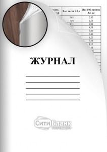Цена медицинской книжки ижевск медицинская книжка лыткарино