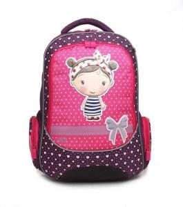 019d27b5bd8d Школьные рюкзаки для девочек 5 класс - купить в Москве по выгодной цене