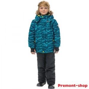966f0a20636 Модная одежда для подростков 12 лет - купить в Москве по выгодной цене
