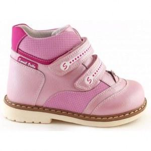 f6008544f Детская ортопедическая обувь, демисезонная Сурсил-Орто, 55-119-1, размер
